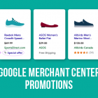 Google Merchant Center Promotions
